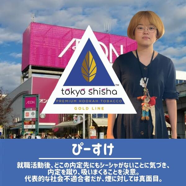 staff-04